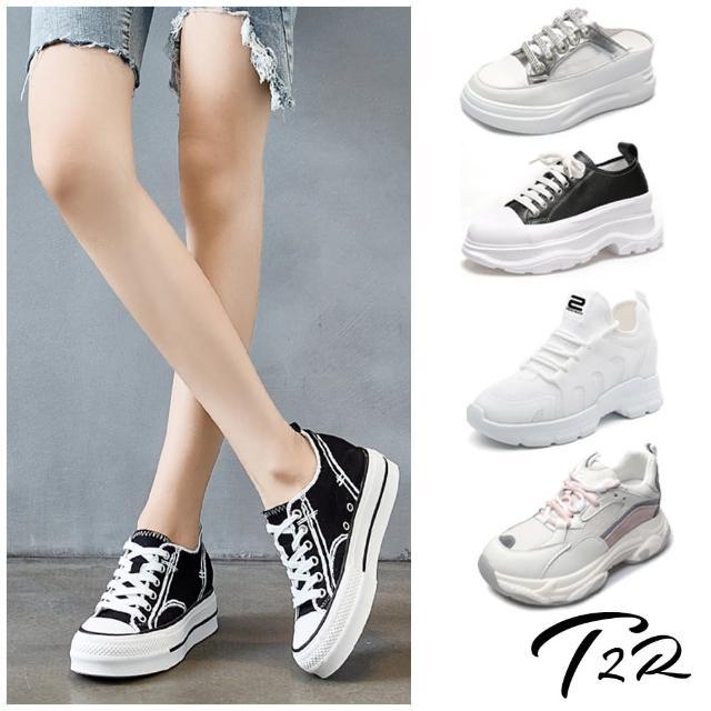 【T2R】正韓空運-白色系列大集合-真皮厚底老爹鞋 小白鞋 麥昆鞋(多款式增高約5-8公分/運動休閒/素色拼接)