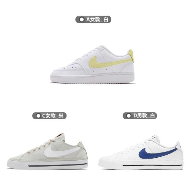 【NIKE 耐吉】休閒鞋 男鞋 女鞋 多款任選(CD5434109 CZ0294001 CZ0294002 CU4150101 CV1658002 CT1729001)