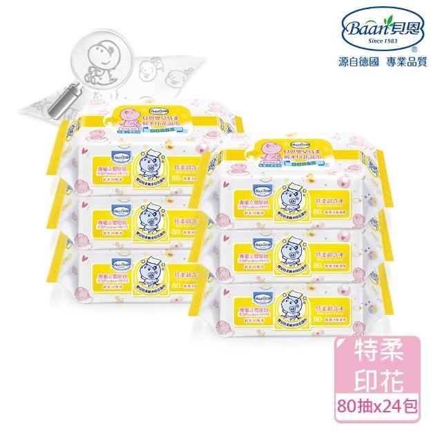 【Baan 貝恩】嬰兒特柔純水印花濕巾80抽x24包(momo獨家獨售)