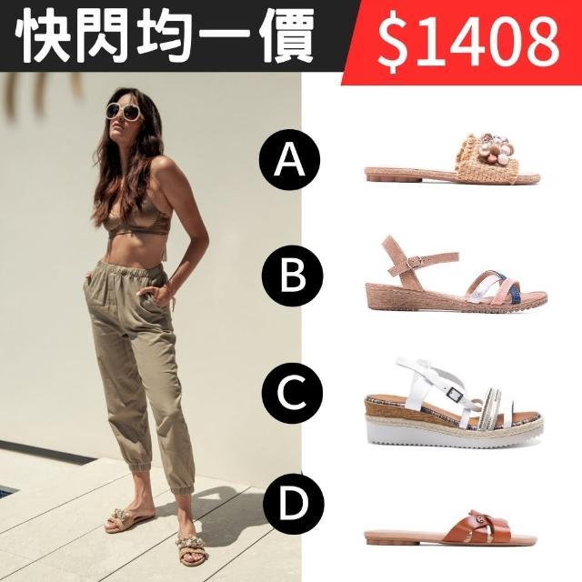 【MISWEAR】MISWEAR 西班牙真皮羅馬涼鞋/楔型涼鞋/穆勒鞋/娃娃鞋(共四款)
