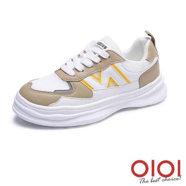 【0101】休閒鞋 新潮話題撞色綁帶休閒鞋(黃棕)