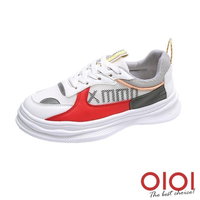 【0101】休閒鞋 青春熱力撞色綁帶休閒鞋(紅)