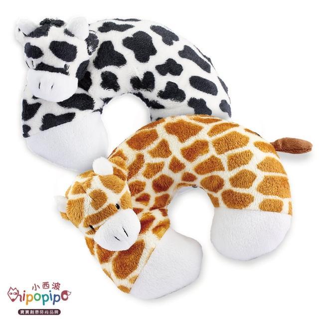 【hipopipo 小西波】動物系列小頸枕(嬰兒 寶寶 頸枕)