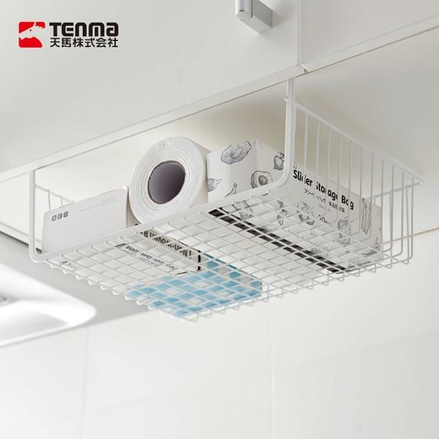 【日本天馬】廚房系列懸掛式櫥櫃下/層板分隔收納籃(夾式網籃 櫥櫃下掛架 隔板分層架 掛式收納)