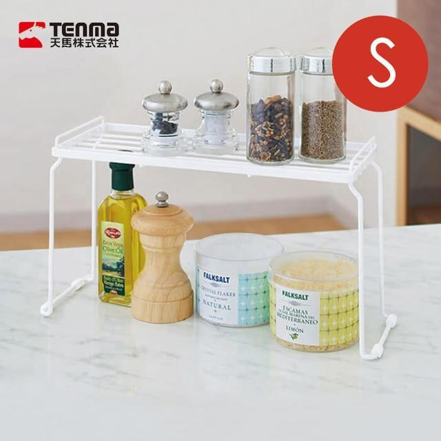 【日本天馬】廚房系列桌上/水槽下兩用可層疊置物架-S(廚房調味料置物架 鍋具收納架 水槽置物架 寬型置物架)