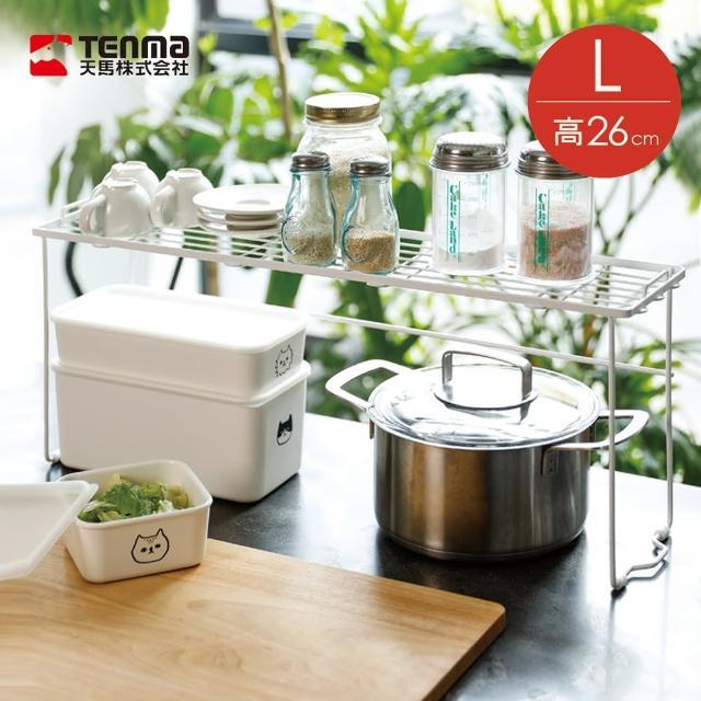 【日本天馬】廚房系列爐邊置物架-高26cm-L(瓦斯爐周邊置物 瓦斯爐邊架 調味料架 窄型收納架)