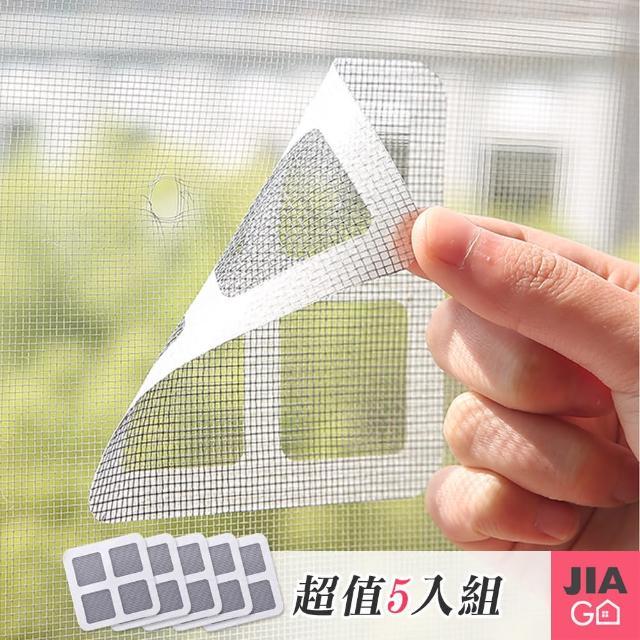 【JIAGO】紗窗修補貼片-5片/組