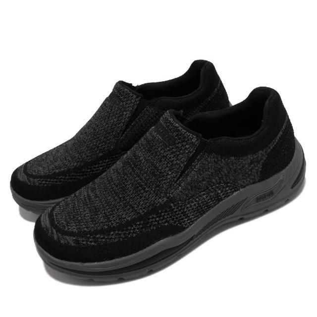 【SKECHERS】休閒鞋 Arch Fit Motley 男鞋 專利鞋墊 緩震 足弓支撐 健走 郊遊 黑(204495-BLK)