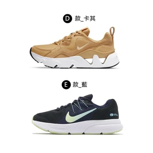 【NIKE 耐吉】運動鞋 RYZ 365 女鞋 孫芸芸 老爹鞋 多色(CU4874001 BQ4153003 BQ4153500 BQ4153701)