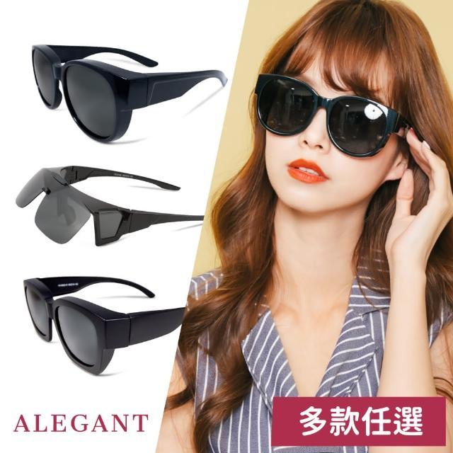 【ALEGANT】時尚百搭全罩式偏光墨鏡/UV400太陽眼鏡-6款任選(包覆式/車用太陽眼鏡/潮流時尚/熱銷推薦)