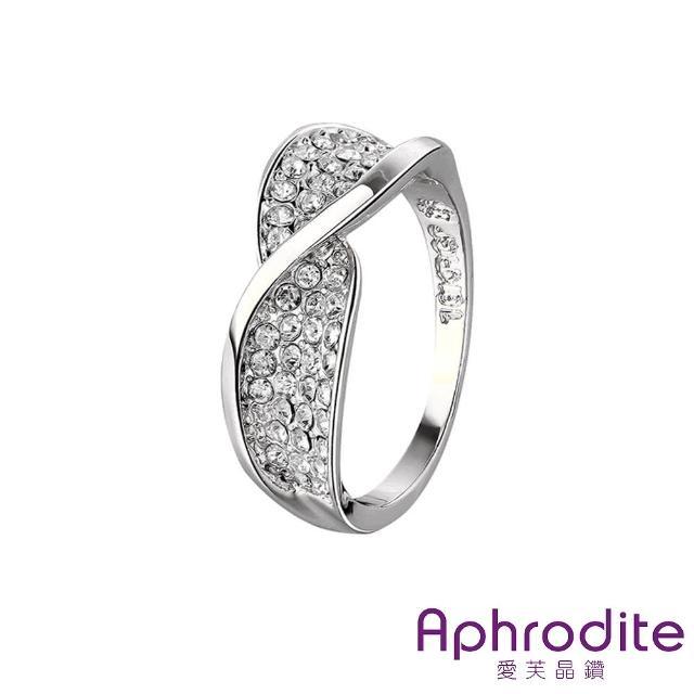 【Aphrodite 愛芙晶鑽】經典翻轉設計美鑽鑲鑽戒指(白金色)