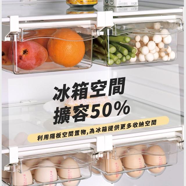 【索略24H百貨】冰箱抽屜式保鮮收納盒(保鮮盒/收納盒/置物盒)