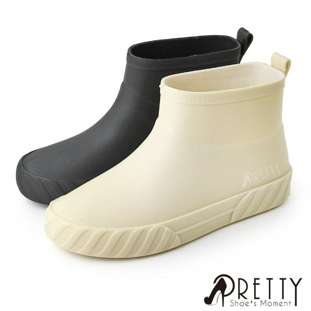 【Pretty】女款質感霧面防水輕巧短筒雨靴/雨鞋(米色、黑色)