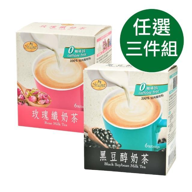 【曼寧】100%紐西蘭奶粉 無咖啡因奶茶 25gx6入x3盒(玫瑰纖奶茶/黑豆醇奶茶)