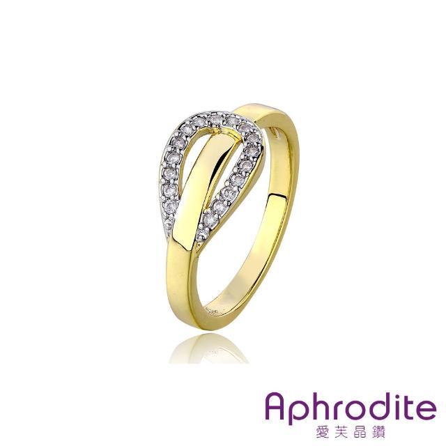 【Aphrodite 愛芙晶鑽】美鑽皮帶釦飾造型鑲鑽戒指(黃金色)