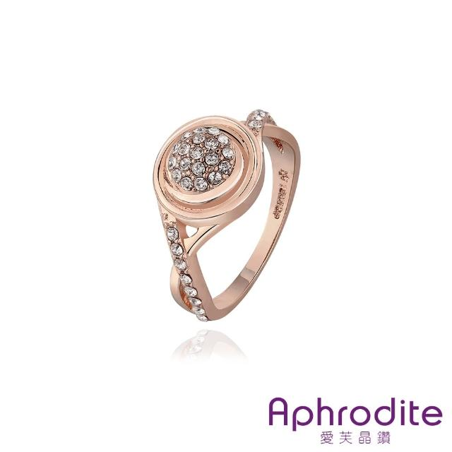 【Aphrodite 愛芙晶鑽】簡單時尚美鑽造型鑲鑽戒指(玫瑰金色)