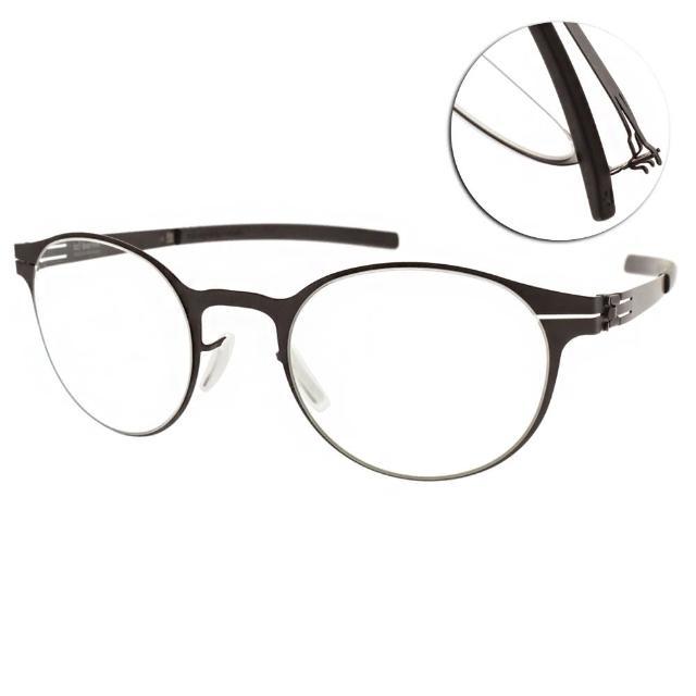 【ic!berlin】光學眼鏡 薄鋼經典圓框款(柚木#125 FOXWEG TEAK)