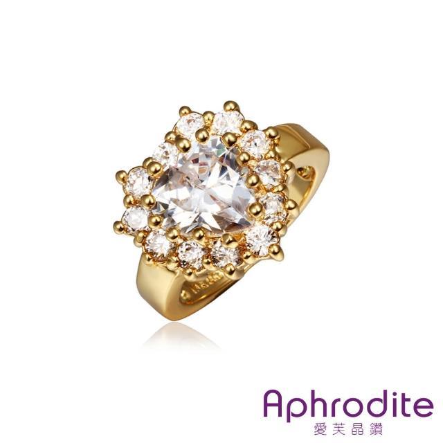 【Aphrodite 愛芙晶鑽】閃耀小愛心美鑽造型鑲鑽戒指(白水晶黃金色)