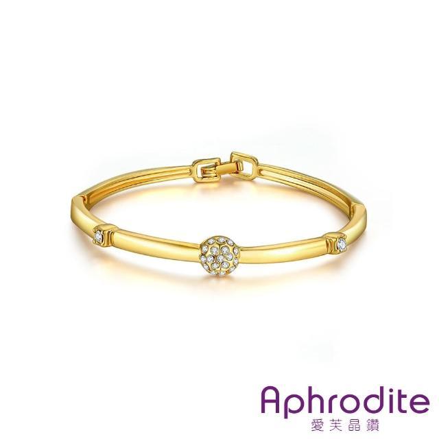 【Aphrodite 愛芙晶鑽】經典小鑽球造型手環(黃金色)