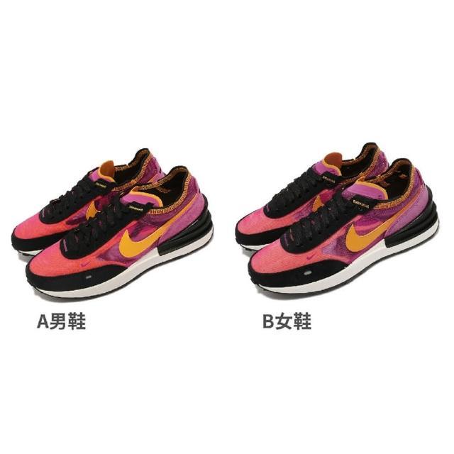 【NIKE 耐吉】休閒鞋 Waffle One 男女鞋 小Sacai 情侶鞋 2色單一價 DA7995600(DC2533-600)
