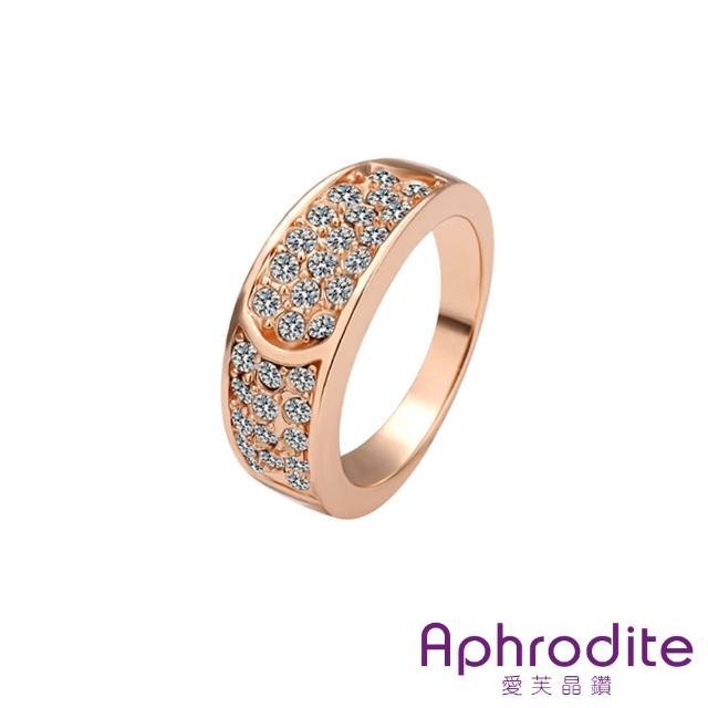 【Aphrodite 愛芙晶鑽】精美鑲鑽寶石風水鑽戒指(玫瑰金色)