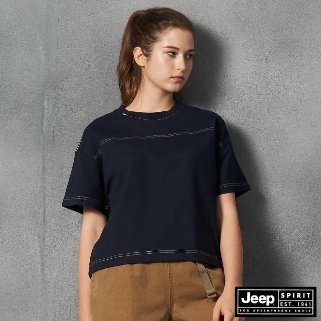 【JEEP】女裝 簡約素面寬版短袖T恤(海軍藍)