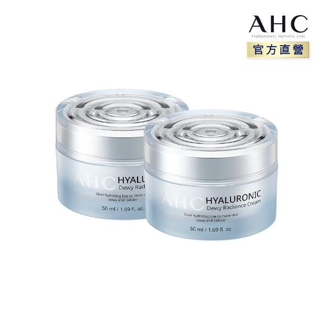 【AHC】買一送一超能玻尿酸保濕肌亮乳霜 50ML