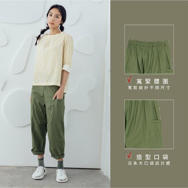 【MOSS CLUB】大口袋微工裝-女長褲 素色 藍 綠(二色/版型適中)