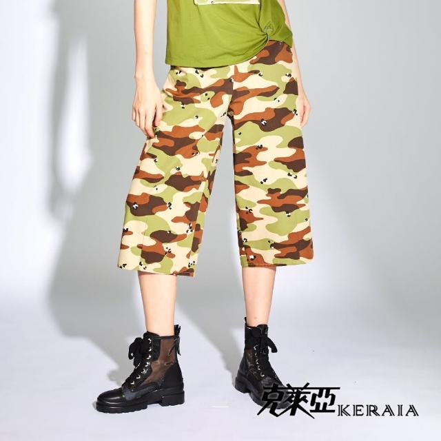 【KERAIA 克萊亞】童幻叢林時尚迷彩寬褲
