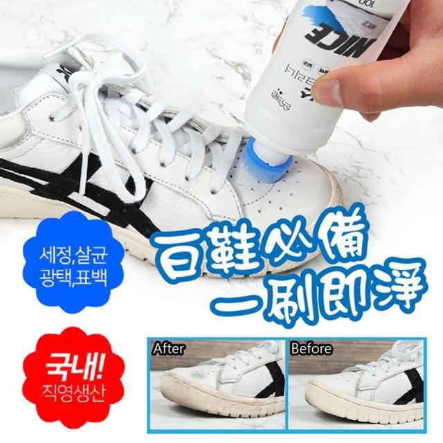 【Dodo house 嘟嘟屋】韓國正品白鞋清潔刷劑(懶人刷 洗鞋刷 刷子 洗鞋工具 鞋刷 兒童鞋刷)