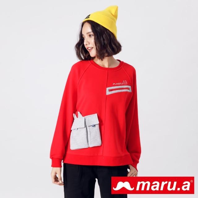 【maru.a】造型口袋下擺側開岔上衣(紅色)