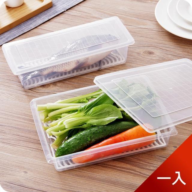 【Dagebeno荷生活】長方形瀝水保鮮盒 海鮮魚類肉類解凍盒 筷子湯匙收納盒(大號)
