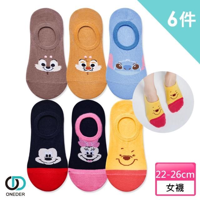 【ONEDER 旺達】迪士尼系列套版襪-03 6雙組(米奇 米妮 奇奇蒂蒂 史迪奇 維尼)