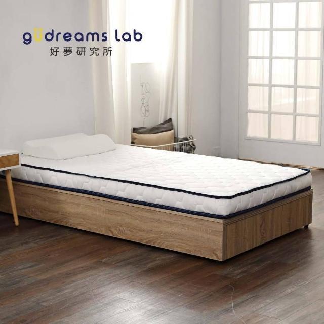 【Tronlife 好床生活】JD01釋壓好眠矮獨立筒雙人特大7尺(好攜好收舊床免丟獨立筒薄墊)