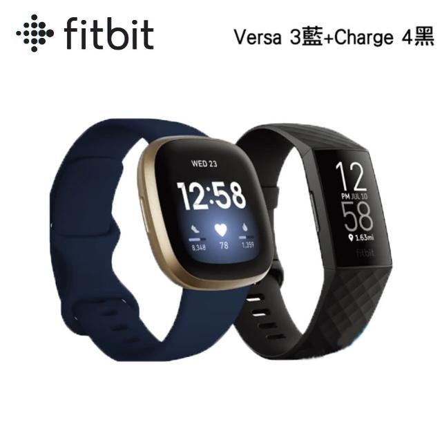父親節限定組合【Fitbit】Versa 3 健康運動智慧手錶+Charge 4 健康智慧手環