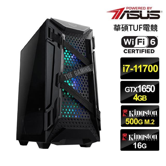 【華碩平台】i7八核{叛神中校}GTX1650獨顯電玩機(i7-11700/16G/500G_SSD/GTX1650-4G)