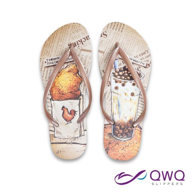 【QWQ】女款防水夾腳拖鞋 玩食插畫人字拖鞋 彈性防滑拖鞋雨鞋 雞排珍奶 薔薇金(AIWS00309)