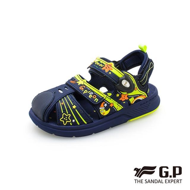 【G.P】童 可拆式兩用護趾包頭涼鞋 童鞋(藍綠)