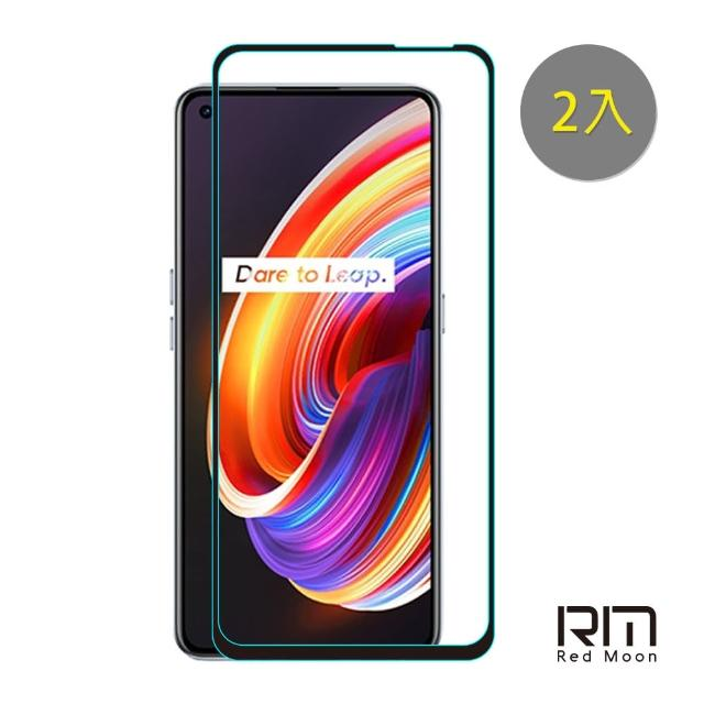 【RedMoon】realme X7 Pro/realme 7 9H螢幕玻璃保貼 2.5D滿版保貼 2入