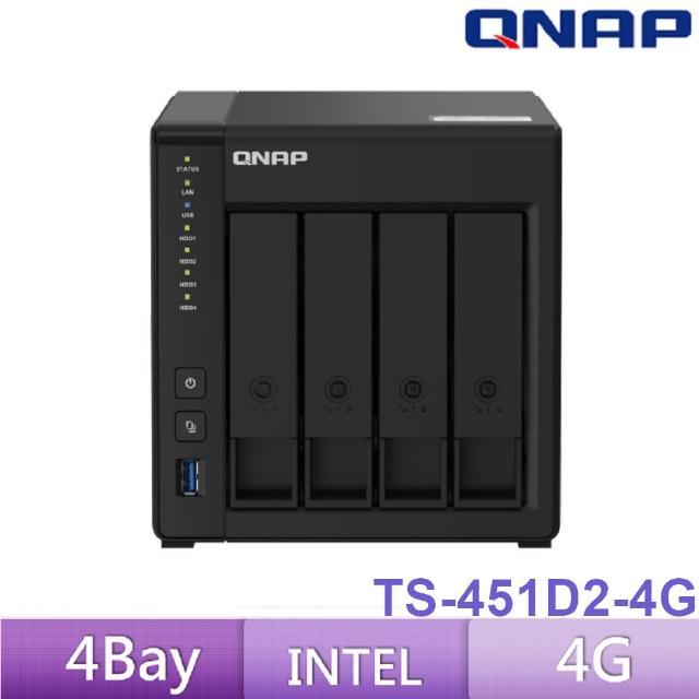 【送8埠 Giga交換器】QNAP 威聯通 TS-451D2-4G 4BAY 網路儲存伺服器