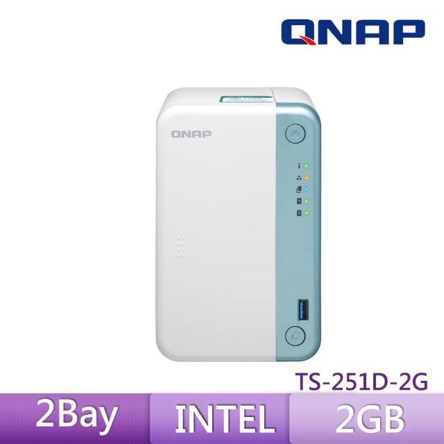 【送8埠 Giga交換器】QNAP 威聯通 TS-251D-2G 2BAY 網路儲存伺服器
