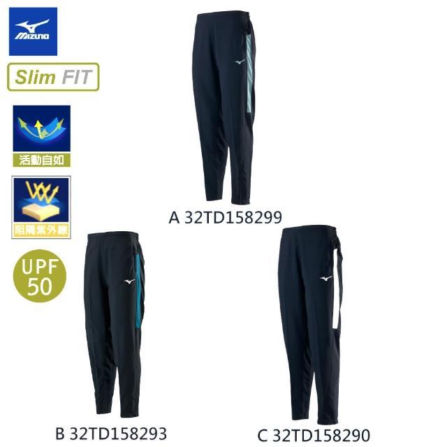 【MIZUNO 美津濃】平織長褲 32TD1582XX(任選一件)(長褲)