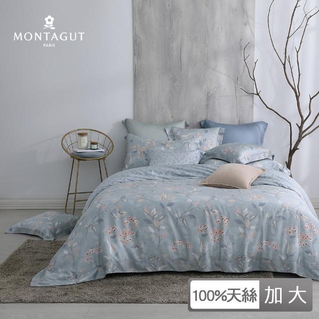 【MONTAGUT 夢特嬌】300織紗萊賽爾纖維-天絲四件式兩用被床包組-晴空紫陽花(加大)