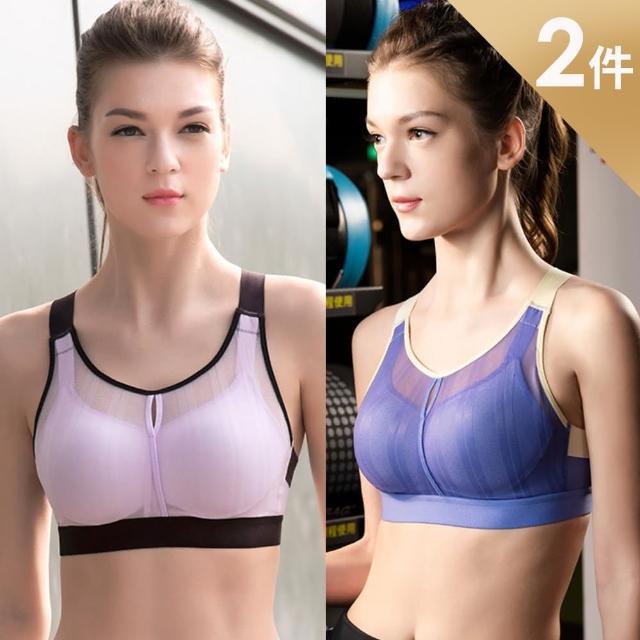 【華歌爾限搶SET】好穩 BM-D3L 專業運動內衣(內衣2件組)