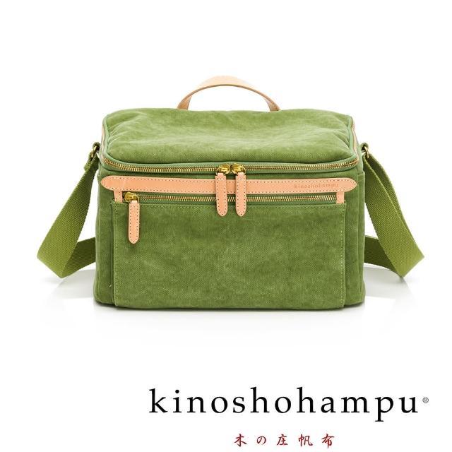 【kinoshohampu】WEEKEND水洗帆布多功能相機斜背包(綠色)
