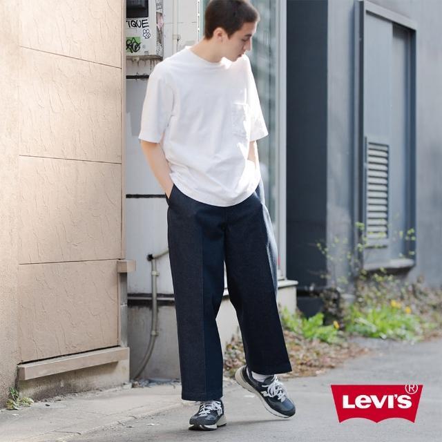 【LEVIS】男款 STA PREST抗皺免熨燙卡其休閒褲 / 寬鬆直筒版型 / 及踝款 / 彈性布料 /丹寧原色-人氣新品