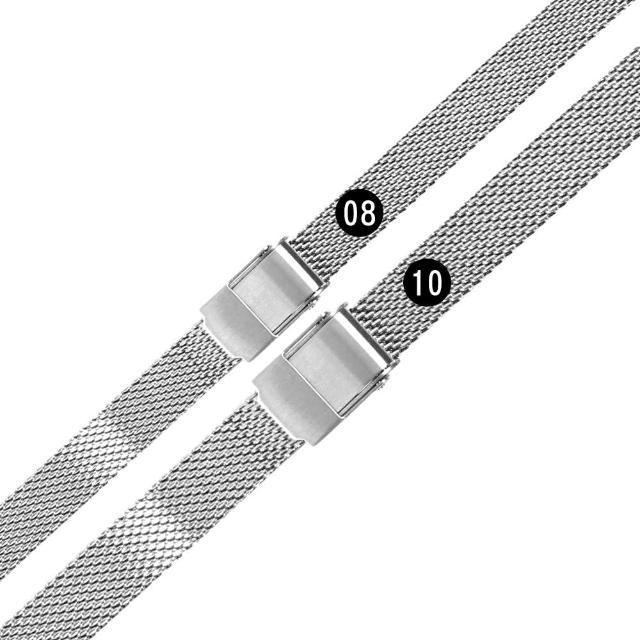 【Watchband】8.10mm / 各品牌通用 細緻透亮 輕巧耐用 米蘭編織不鏽鋼錶帶(銀色)