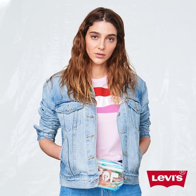 【LEVIS】女款 牛仔外套 / Boyfriend寬鬆版型 / 精工輕藍染水洗-人氣新品