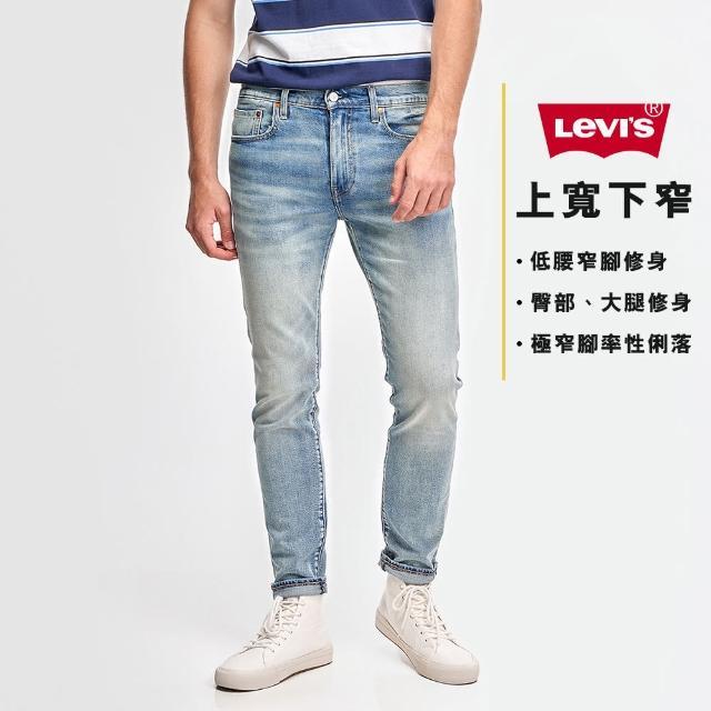 【LEVIS】男款 上寬下窄 512低腰修身窄管牛仔褲 / 復古大刷白 / 頂級赤耳丹寧 / 彈性布料-人氣新品