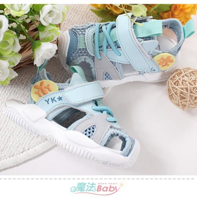 【魔法Baby】男女童鞋 防踢護趾兒童運動涼鞋(sk1217)